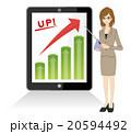 ビジネスウーマン 秘書 グラフ 20594492