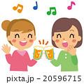 女性 飲み会 飲酒のイラスト 20596715