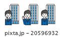 サラリーマンとビル【シンプルキャラ・シリーズ】 20596932
