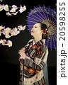 着物 女性 桜の写真 20598255