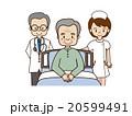 入院 男性 医師のイラスト 20599491