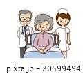 入院 女性 医師のイラスト 20599494