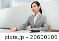ビジネスウーマン 説明 女性の写真 20600100