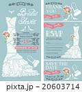 ブーケ 花束 ウェディングのイラスト 20603714