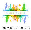 Amazing Thailand 20604060