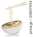 アジア人 アジアン アジア風のイラスト 20607054