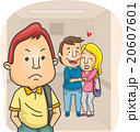 怒っている 怒り 漫画のイラスト 20607601