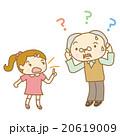 難聴のシニア男性に話しかける女の子 20619009