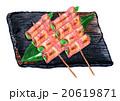 焼き鳥 焼鳥 アスパラベーコン巻きのイラスト 20619871