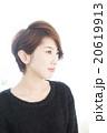 ショートカットの女性  20619913