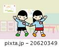 幼稚園内 20620349