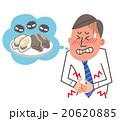 食中毒 ノロウイルス 20620885