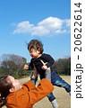 ママと幼児 20622614