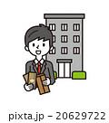 サラリーマン【シンプルキャラ・シリーズ】 20629722