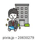 ベクター ビジネス ビジネスマンのイラスト 20630279