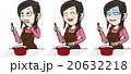 女性 料理 調理のイラスト 20632218