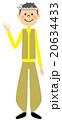 男性 大工 鳶のイラスト 20634433
