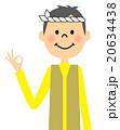 男性 大工 鳶のイラスト 20634438