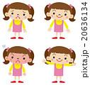 女の子 表情 笑顔のイラスト 20636134