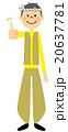男性 大工 鳶のイラスト 20637781