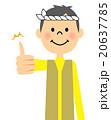 男性 大工 鳶のイラスト 20637785