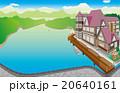 湖畔の家 20640161