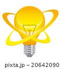 電気エネルギーのイラスト 20642090