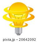 電気エネルギーのイラスト 20642092