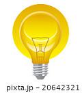 電気エネルギーのイラスト 20642321