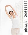 ミドル ビューティー 女性の写真 20644452