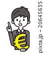 ユーロとビジネスマン【シンプルキャラ・シリーズ】 20645635