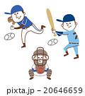野球 ピッチャー バッターのイラスト 20646659