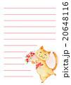 便箋 猫 プレゼントのイラスト 20648116