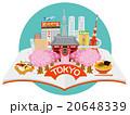 開いた本から東京観光街並イメージ,青空丸 20648339