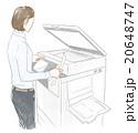 複合型プリンターのイメージ 20648747