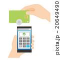 モバイル決済 カード決済 スマートフォンのイラスト 20649490