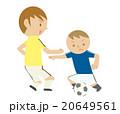 少年サッカーの指導風景 20649561