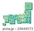 日本地図【地図・シリーズ】 20649573
