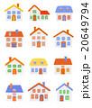 粘土の家12軒 20649794