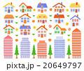 家 住宅 一戸建てのイラスト 20649797