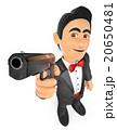 ガン 鉄砲 銃のイラスト 20650481