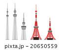 イラスト素材 電波塔 東京タワーのイラスト 20650559