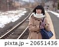 電車通学をする女子中学生 20651436