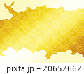 金箔 20652662