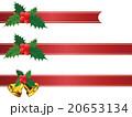 クリスマス用ギフト 20653134