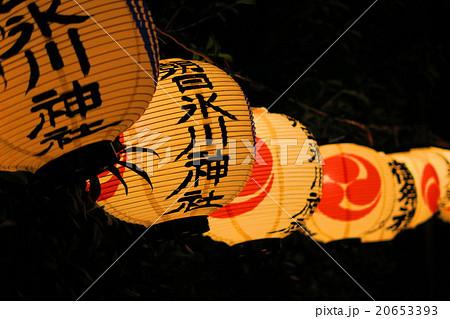 朝日氷川神社の初詣の提灯 20653393