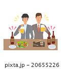 男性 飲み会 人物のイラスト 20655226