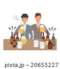 男性 飲み会 人物のイラスト 20655227