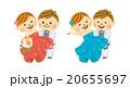 結婚 ウエディング お姫様抱っこのイラスト 20655697
