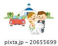 人物 カップル 夫婦のイラスト 20655699